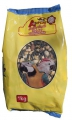 Sutherlands High Fat Complete Mix (10x1kg) SBO