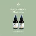 Virogold Mask Spray 100ml