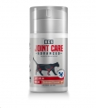 Gcs Joint Care Advanced Cat Omega Gel 50ml *