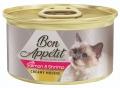 Bon Appetit Creamy Mousse Sal & Shrimp 85g 12's so