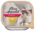 Bon Appetit Chunky Pate with Salmon 100g 16's