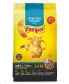 Pamper Sea Delights 1.4kg