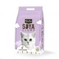 Litter Clump Soya Kit Cat 2.8kg Lavender sos