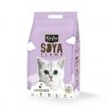 Litter Clump Soya Kit Kat - Lavender - Box of 6