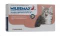 Milbemax Tasty Kitten (<2Kg) Tabs 20's