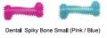 Dog Toy Dental Spiky Bone Pink 12cm Bestpet